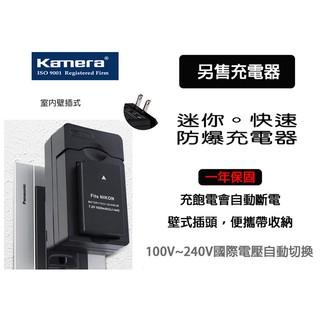 Canon NB-9L 充電器 PowerShot N N2 IXY 50S 1000 1100 1100 新北市