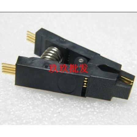 優質 SOP8 SOIC 寬窄夾子 測試夾 燒錄夾 免拆夾 鍍金夾 量