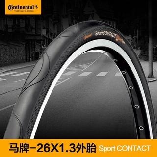 馬牌Continental SPORT CONTACT自行車輪胎26*1.3山地車半光頭胎