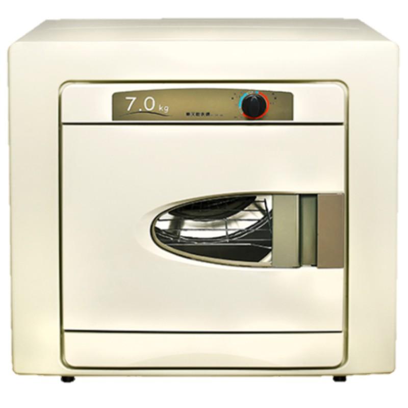 【來電詢價免運】 TECO 東元 7公斤 電子式不鏽鋼 自動控溫乾衣機 QD7551NA