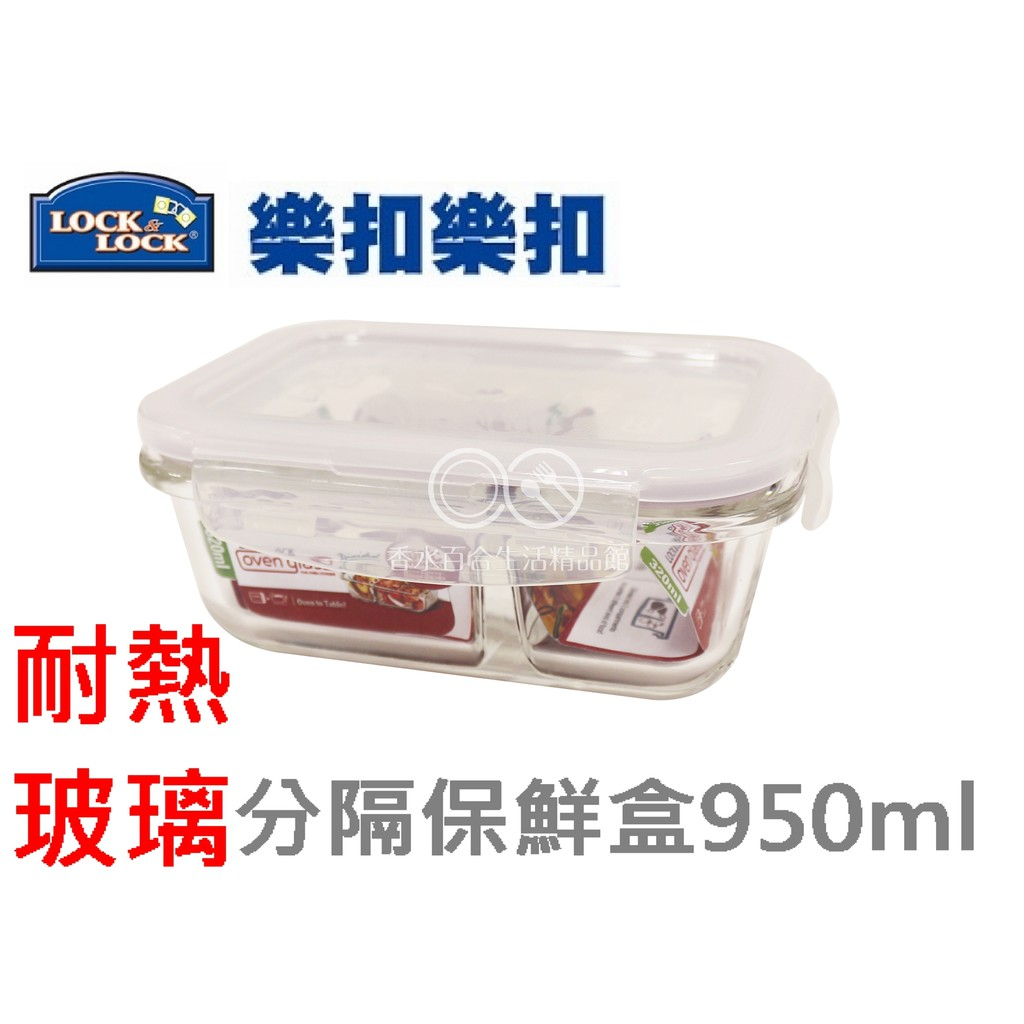Classics 10lhpl812 Locklock Food Container 750ml Hpl933a 1l 1