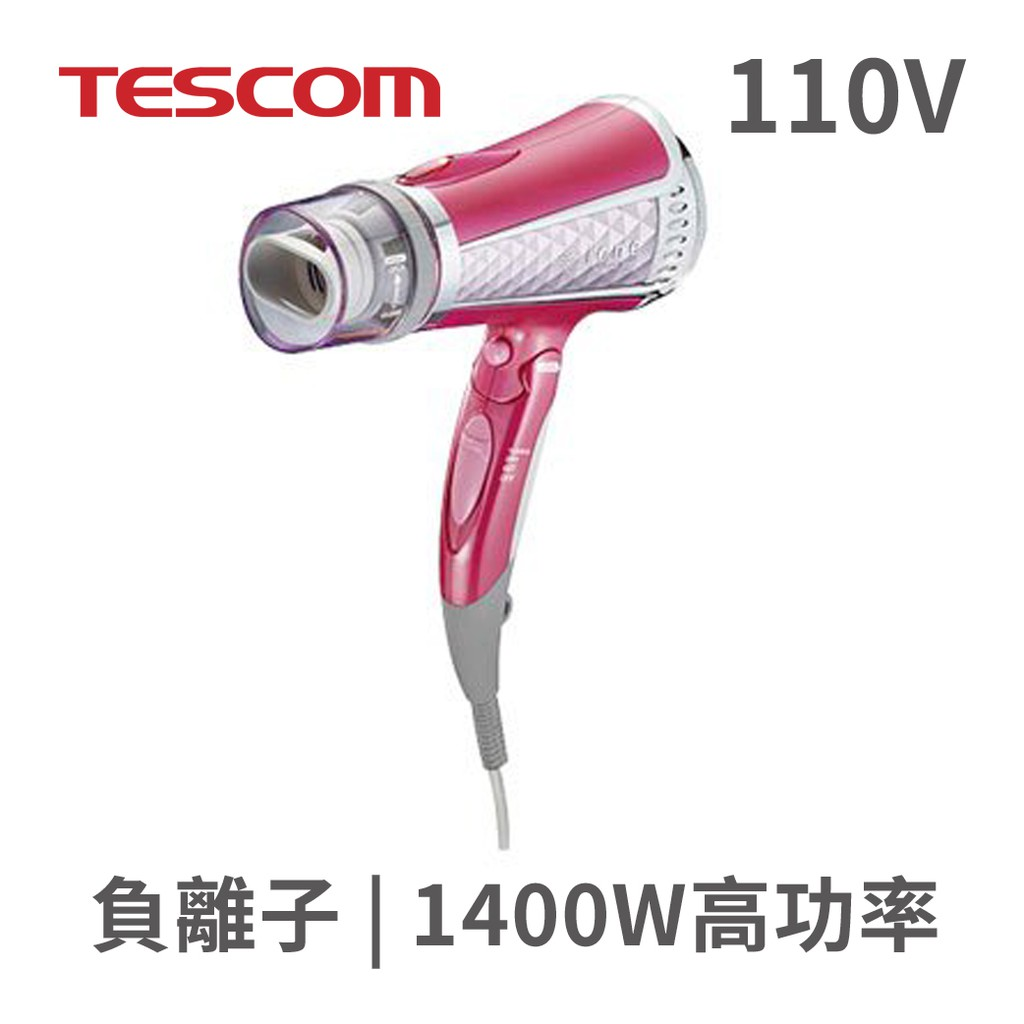 TESCOM TID960 負離子吹風機(粉紅色) 吹風機 負離子 吹風機 美髮 護髮