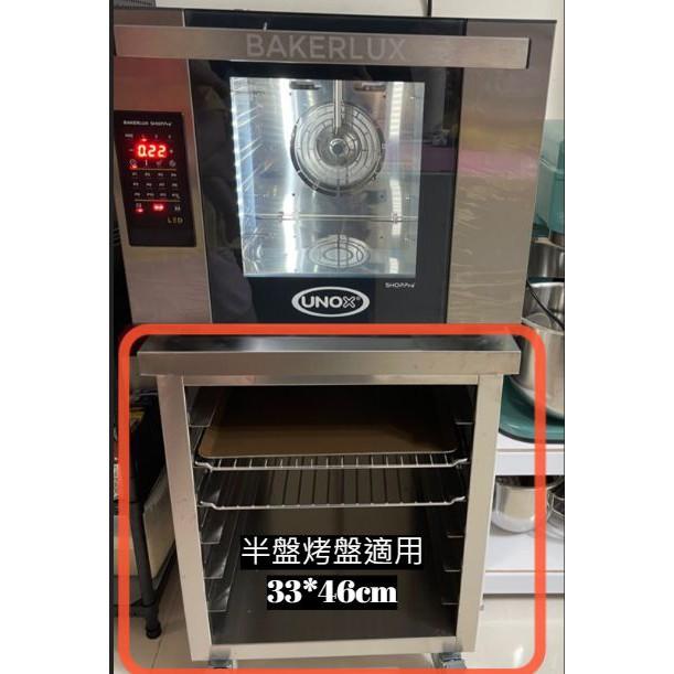 【UNOX】BAKERLUX 數位蒸氣旋風爐(4-46x33)04HS訂製置台 七盤 有輪子 / 適用烤盤46*33cm