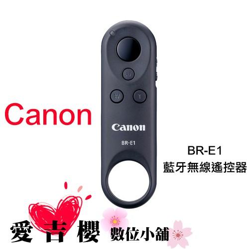 Canon BR-E1 藍牙 無線 遙控器 公司貨 全新 免運 適用6D II、77D、800D G7X BRE1