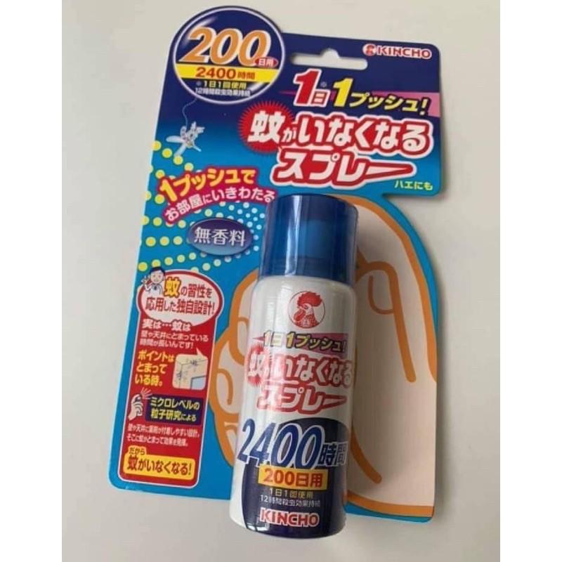 日本境內剛到現貨🔥日本🇯🇵金雞防蚊噴霧200日‼️今日下單今日出貨