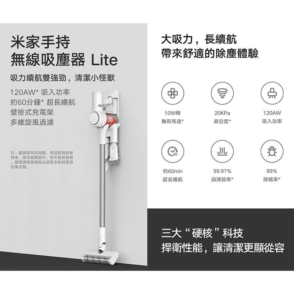 精品特惠現貨現發MI 小米 米家手持無線吸塵器Lite G10 多錐旋風壁掛式除蟎 米家掃拖機器人
