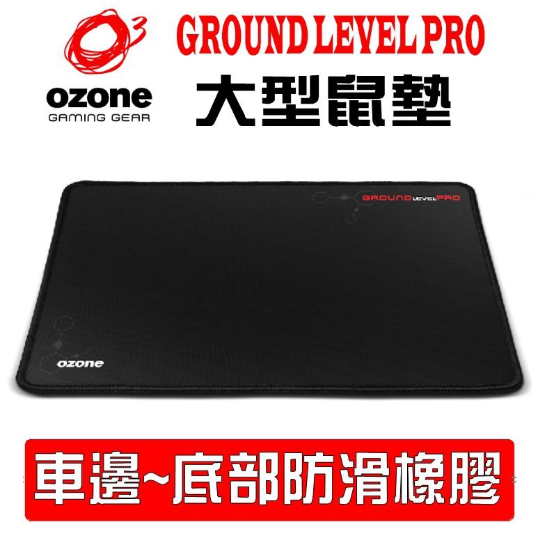 OZONE GROUND LEVEL PRO 滑鼠墊 (大型) 車邊處理 防滑橡膠底座