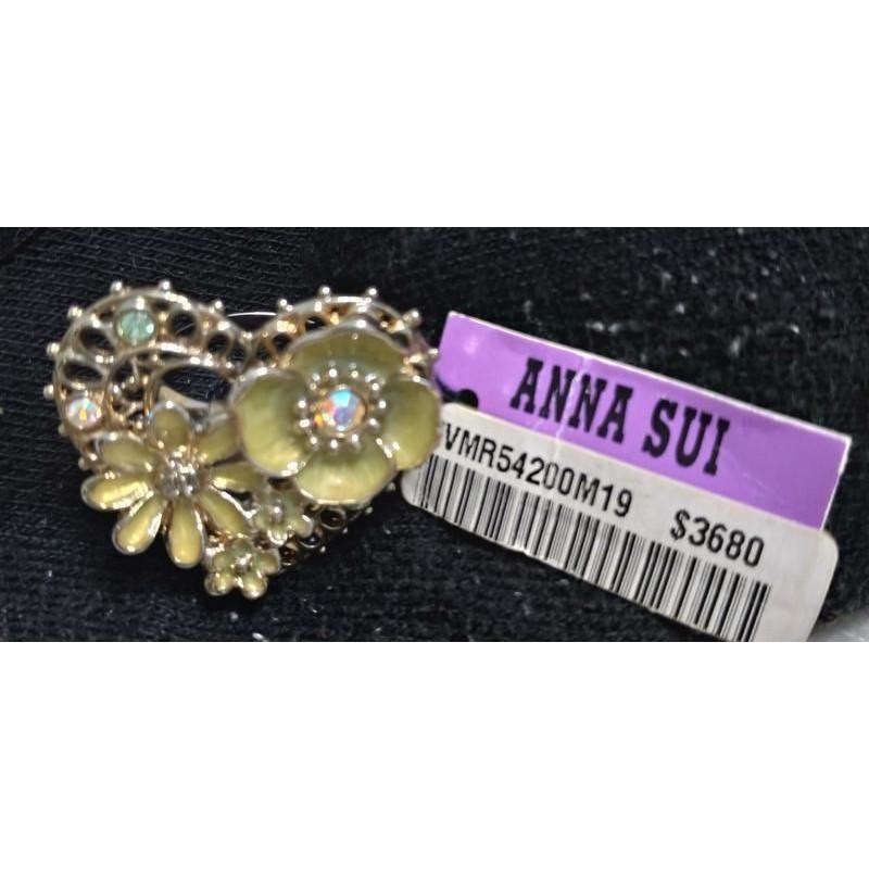 Anna Sui 安娜蘇戒指(戒圍可調) 全新