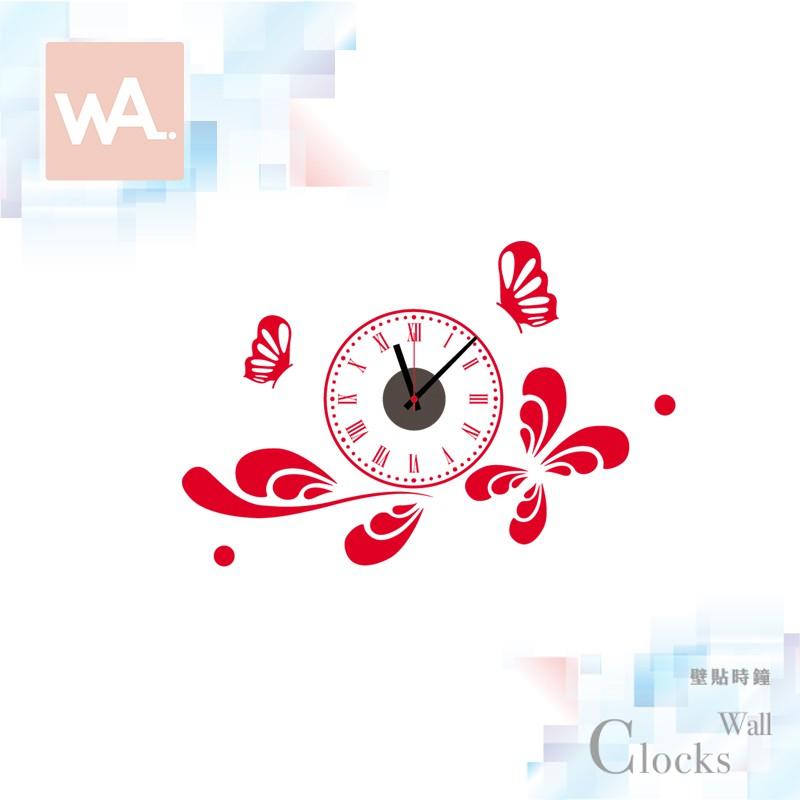 Wall Art 現貨 設計壁貼時鐘 掃描機芯 粉紅蝴蝶 不傷牆面 可重複撕貼 展覽 創意 布置 DIY 裝潢 裝飾