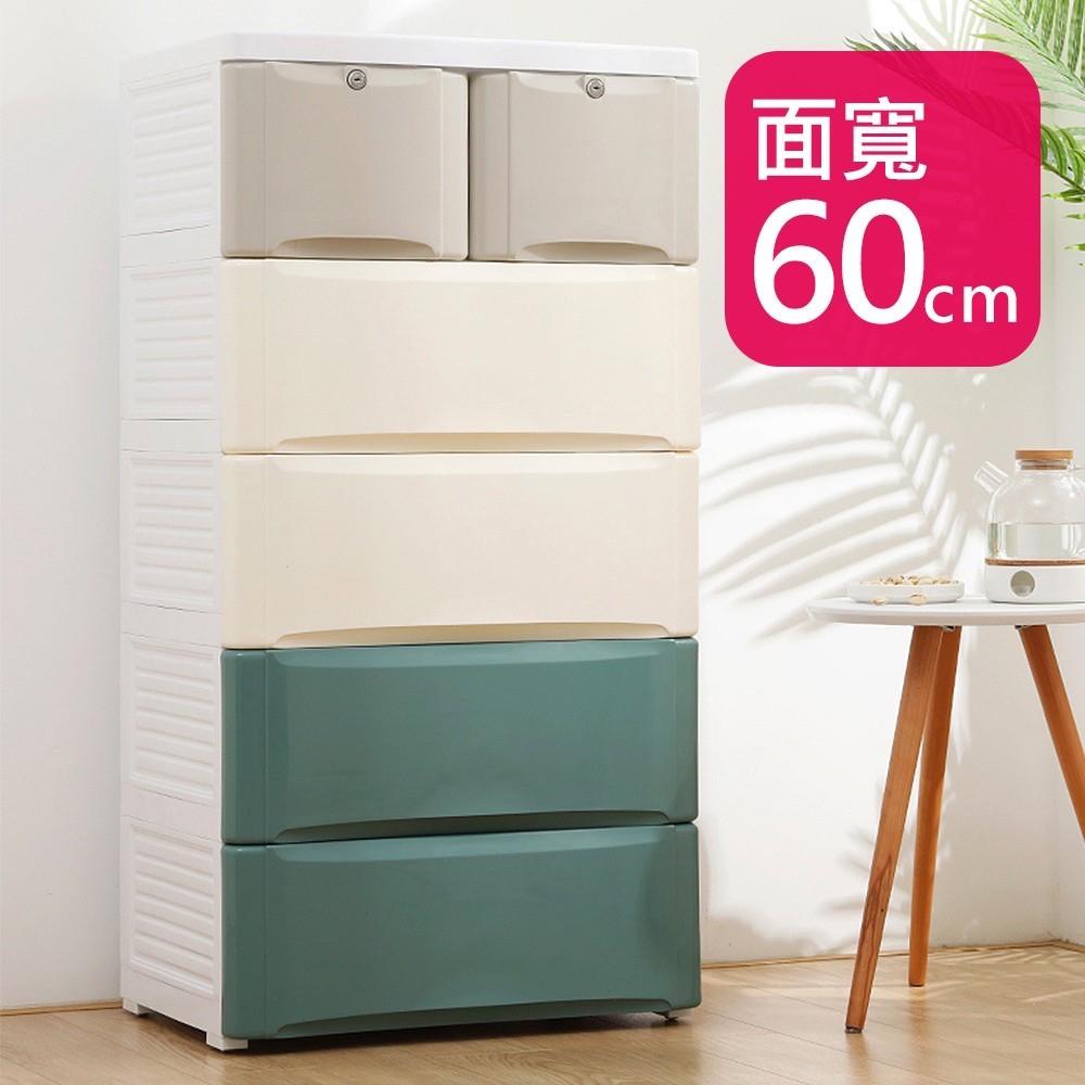 [現貨免運] 【Mr.box】60大面寬-典雅五層抽屜式收納櫃 附輪附鎖(墨玉款/白色款)【024065】