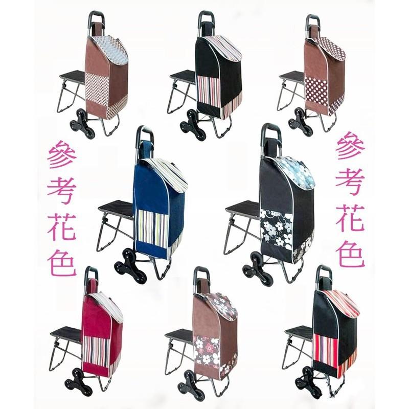 宅配免運費.三輪爬梯式菜籃車(附椅).購物車輕鬆上樓