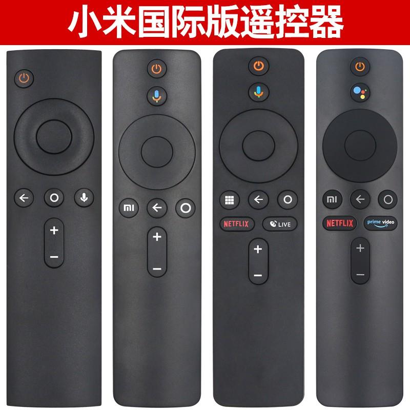🔥現貨 免運🔥 小米電視遙控器 藍牙語音TV BOX S BOX 3 4X 4S電視盒子