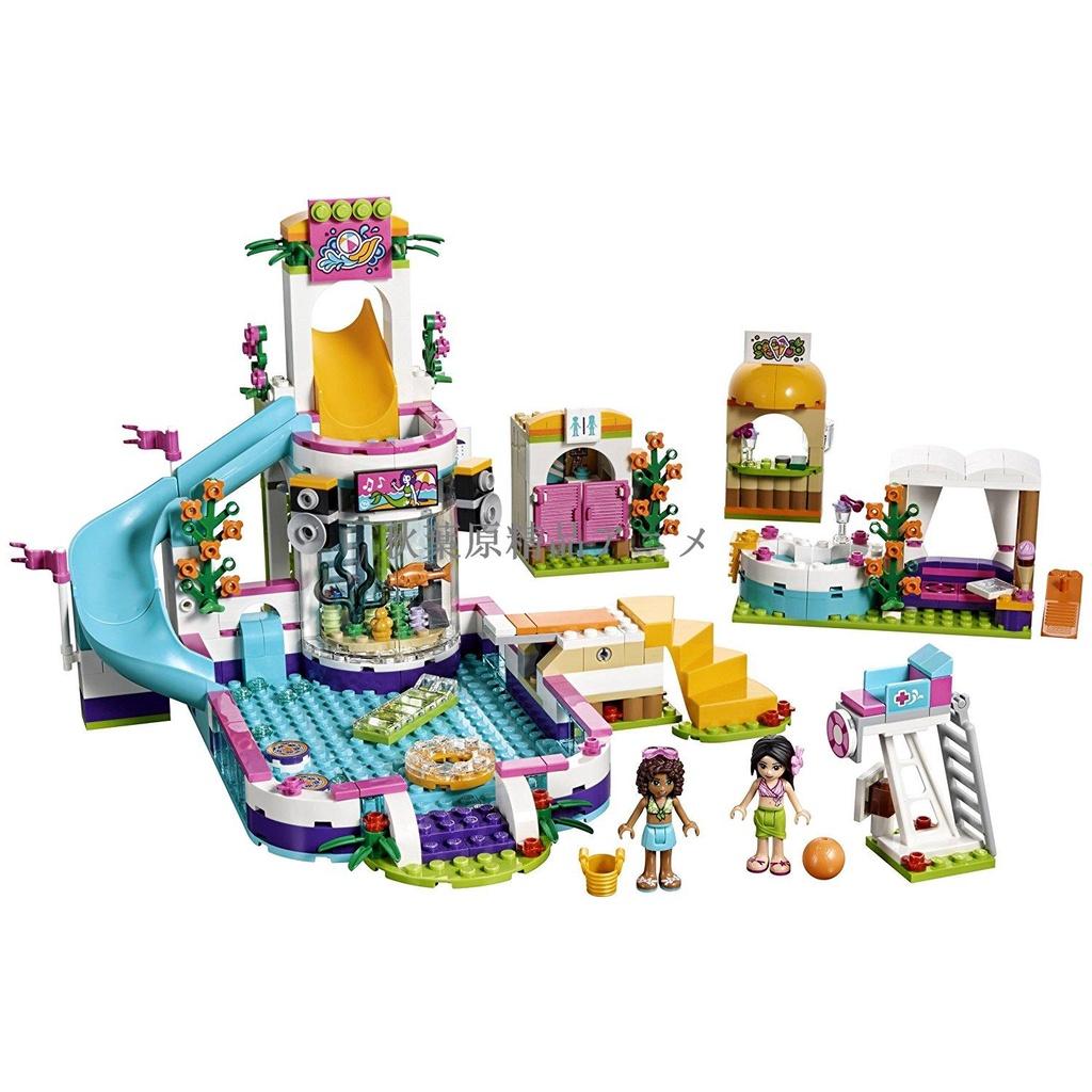 樂高LEGO女孩好朋友系列41313夏季游泳池