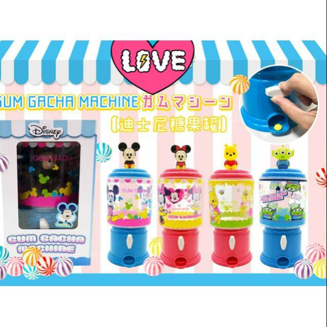 【正版授權】迪士尼 米奇 米妮 小熊維尼 糖果罐 扭蛋機造型