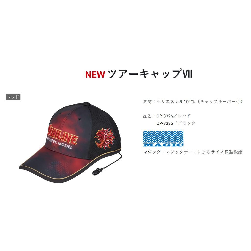 五豐釣具-SUNLINE 2020最新款帥氣休閒旅遊釣魚帽~超搶眼的火焰紅CP-3394
