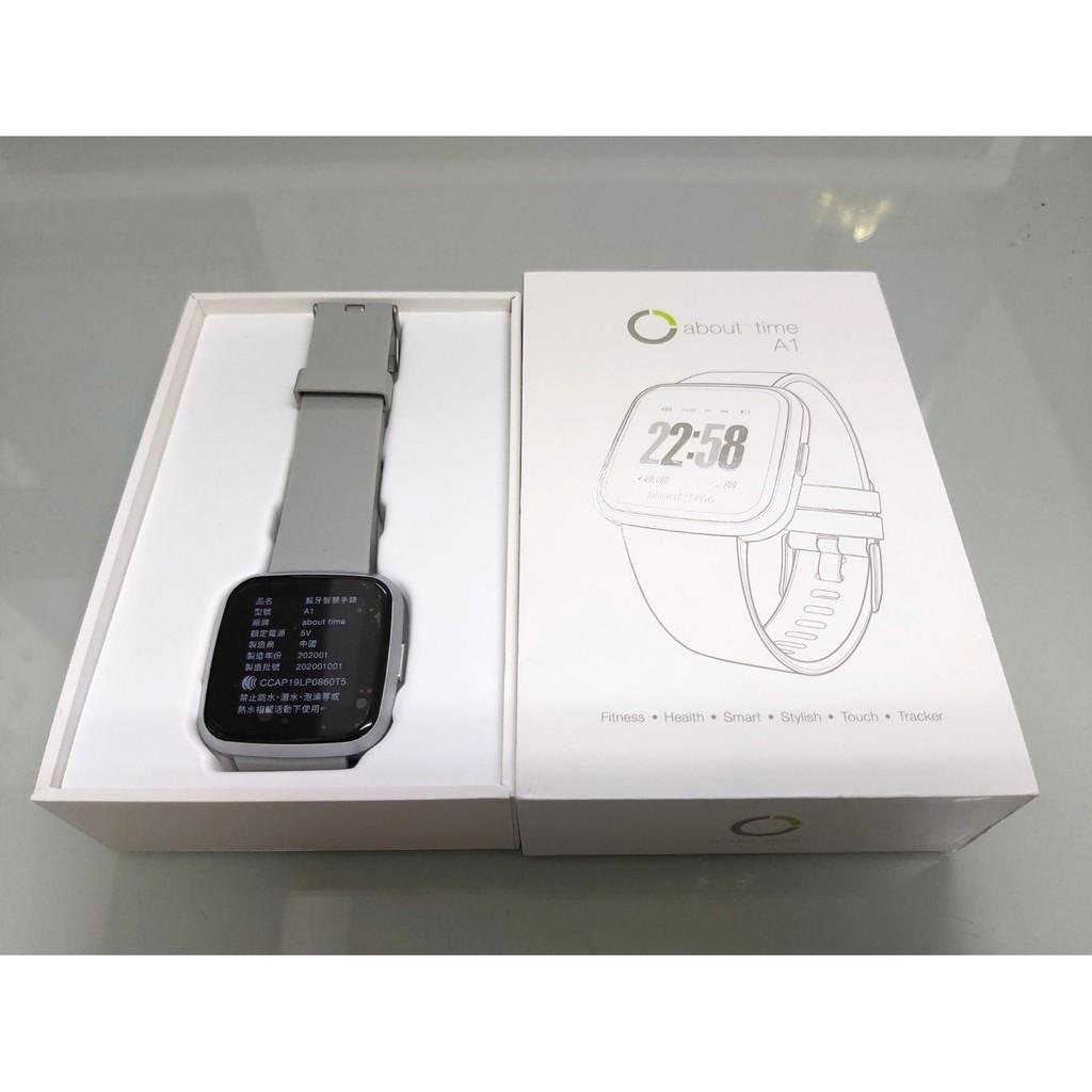 about time A1藍牙智慧手錶/About Time A1智慧手錶/A1藍牙手錶/運動手錶/監測手錶/智能手錶