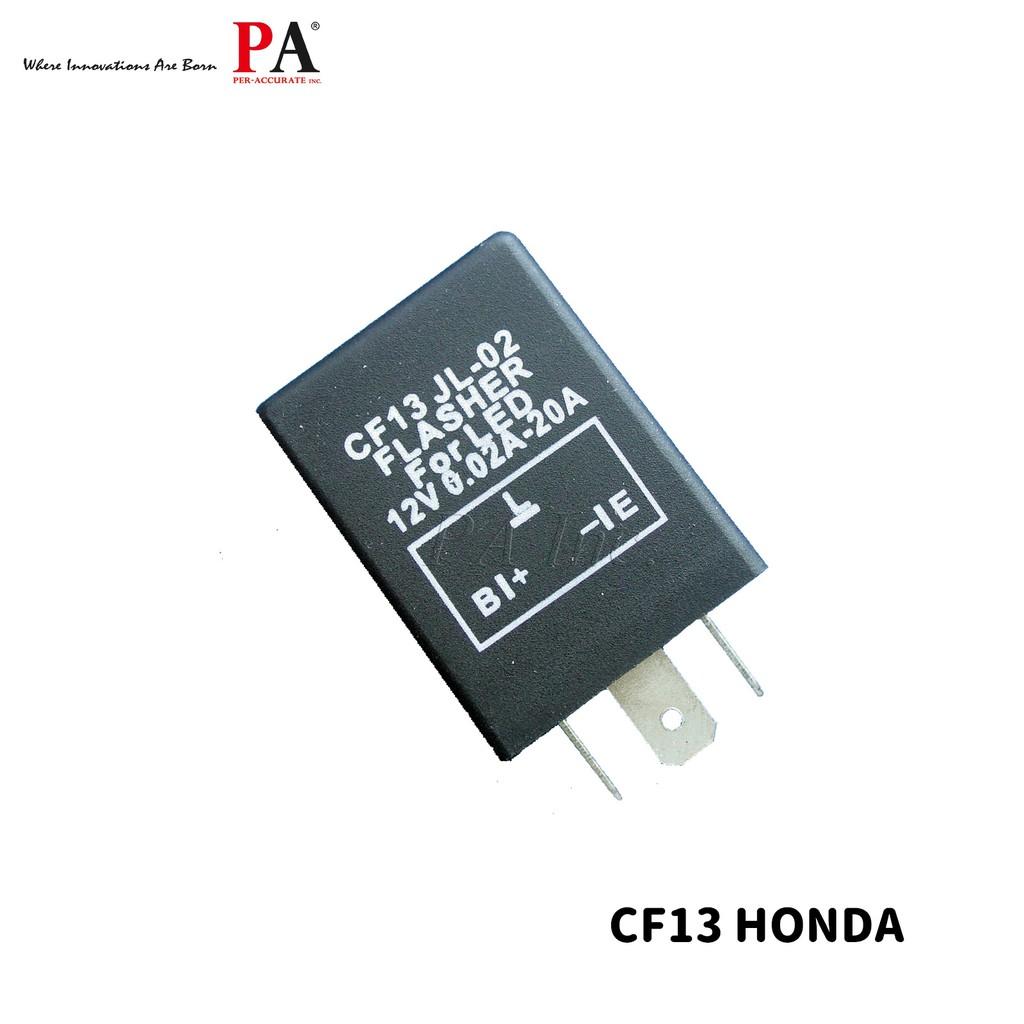 【PA LED】City CRV 本田 Honda 方向燈 繼電器 3PIN 防快閃 LED 閃光器