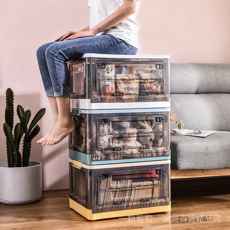 【快速出貨】 大號帶蓋 手提帶滑輪 塑料 臥室客廳車載儲物盒透明整理箱  前蓋可開 折疊收納箱 下掀式側開貨櫃箱