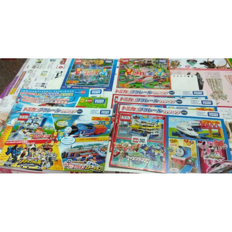 全新 TAKARA TOMY PLARAIL 鐵道王國 TOMICA DVD / 產品目錄 TOMICA 目錄