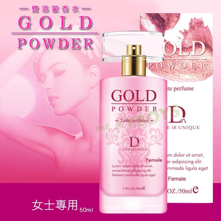 獨愛Gold Power費洛蒙香水-男用-50ml 蝦皮24h