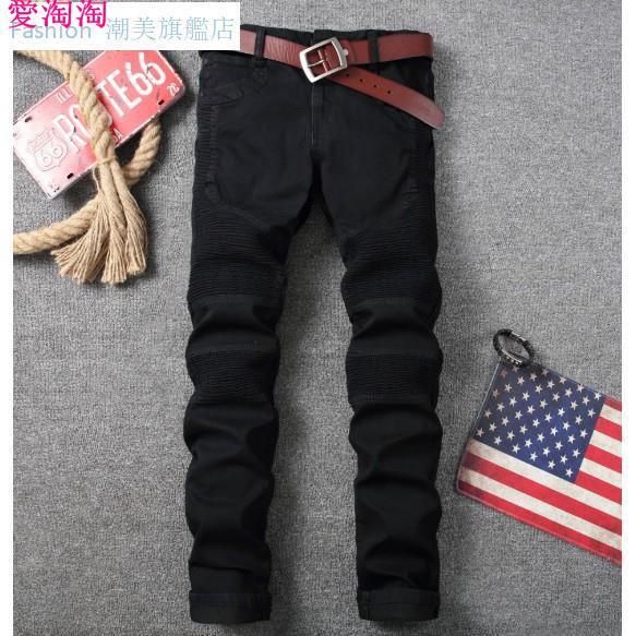 【愛淘淘】[好品質不怕放大細節]爆款明星同款Balmain巴爾曼潮流褶皺彈力小腳牛仔褲男