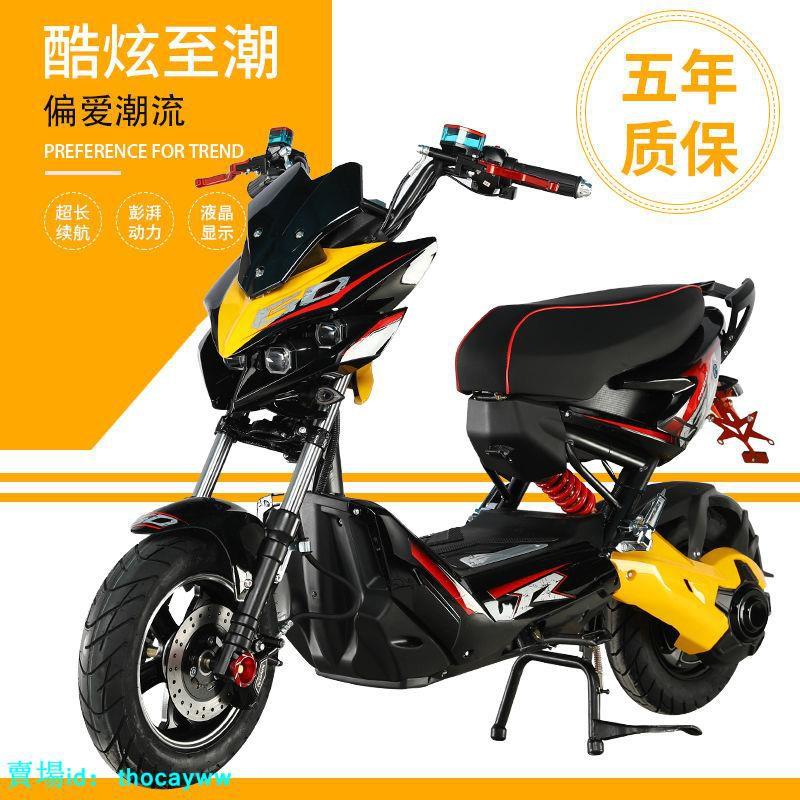 新款可上牌X戰警極客戰狼改裝電動車摩托車60V72V高速男女電瓶車