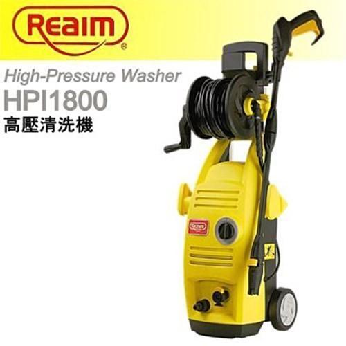 萊姆 高壓清洗機 HPI-1800