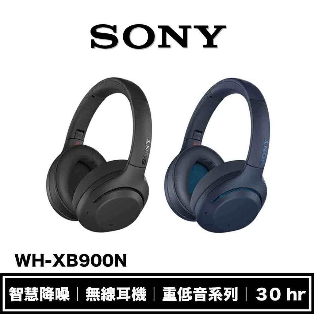 SONY WH-XB900N 重低音 無線 藍牙耳機 【限量領券加碼95折起】