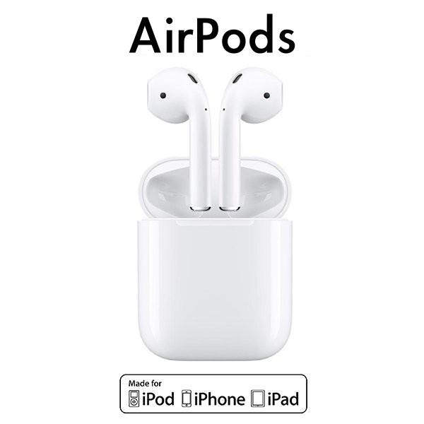 Apple AirPods 2代 搭配有線充電盒 原廠供應 藍牙無線耳機 台灣公司貨 現貨 當天出貨 諾比克