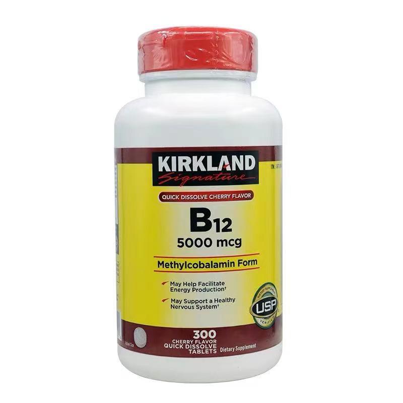 免運 附有採購影片 美國Kirkland 科克蘭B12 5000mcg舌下含服維生素B12 300粒