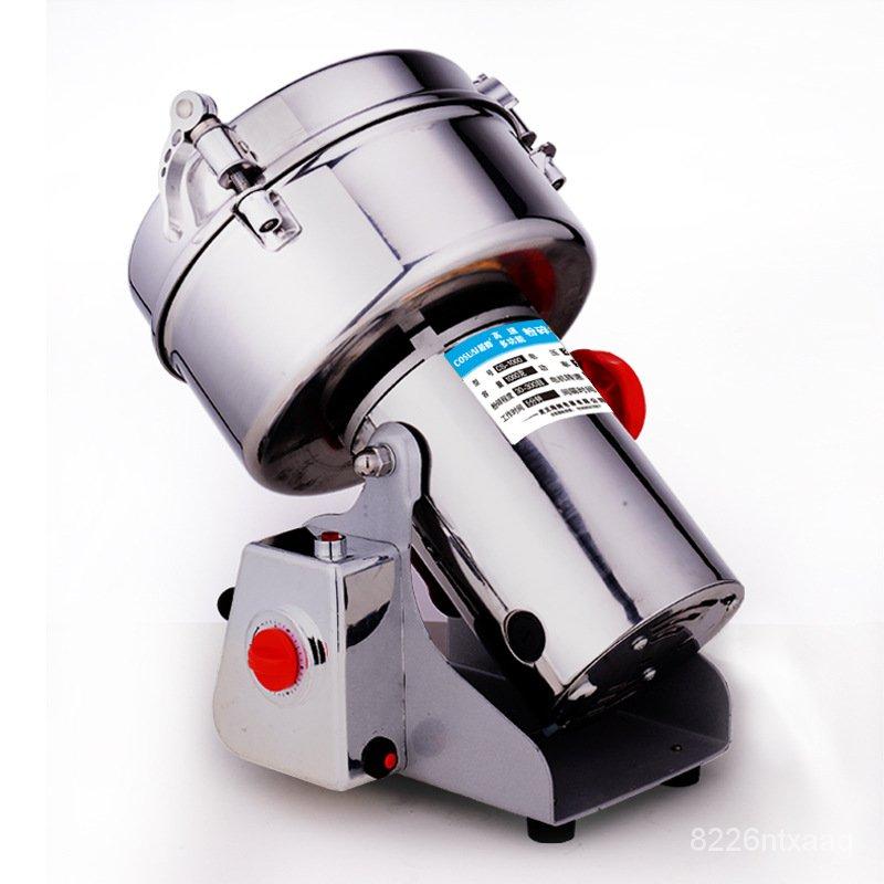 2021上新【高配】220V/110V伏家用搖擺式1000克中藥粉碎機電動磨粉機打粉機研磨機優惠購~