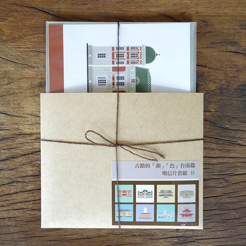 【老屋顏工作室】古蹟的顏色–台南篇明信片套組 B