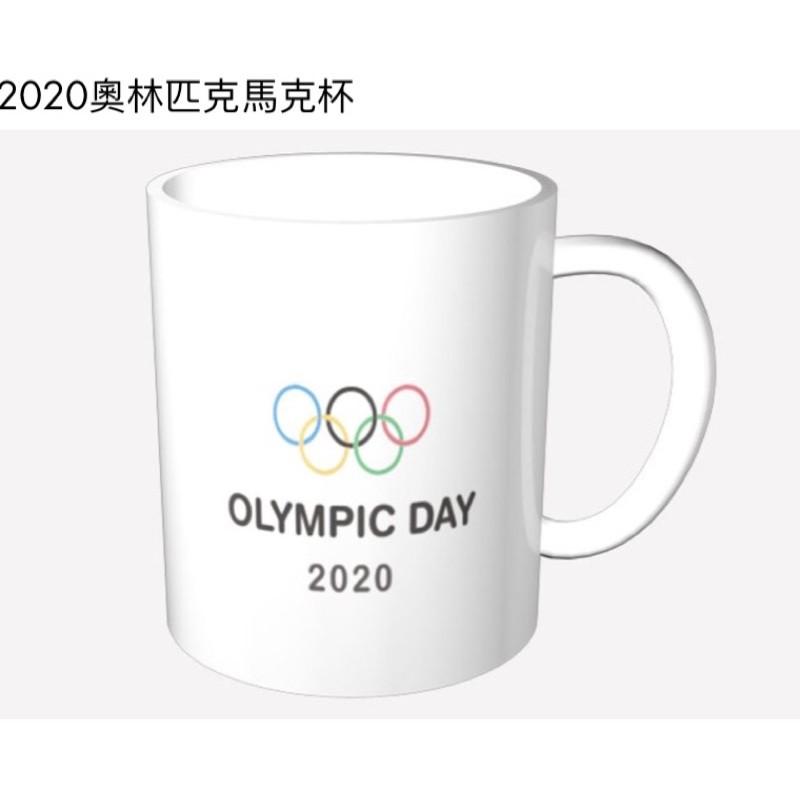2020 奧運 奧林匹克馬克杯 運動 馬克杯 東京奧運