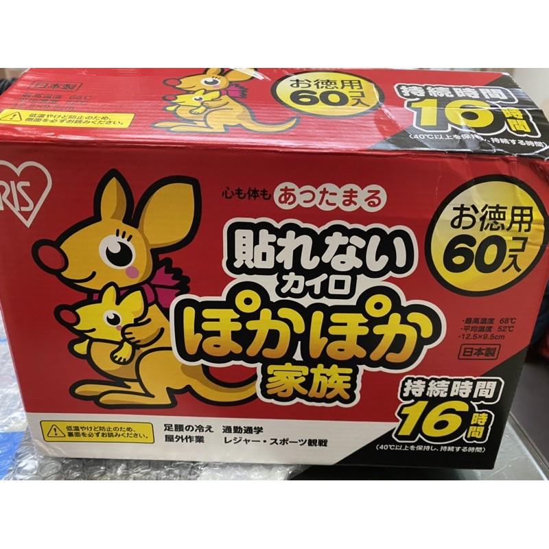 台灣現貨+發票 日本制 IRIS暖暖包 16小時發熱 手握式暖暖包 三樂式 快樂羊貼式暖暖包