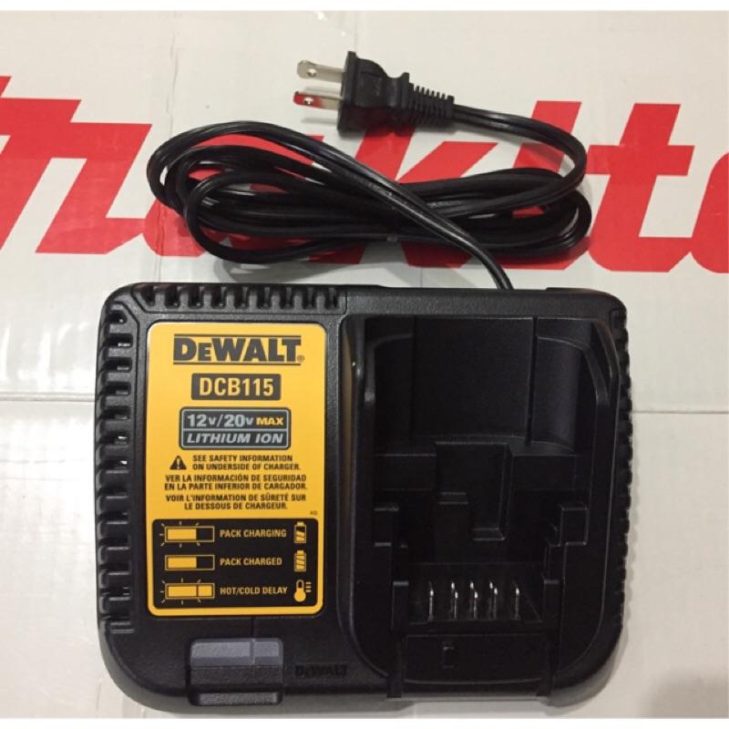 最新2020製原裝得偉充電器、得偉DCB115充電器、Dewalt115 充電器、Dewalt 充電座、得偉112充電器