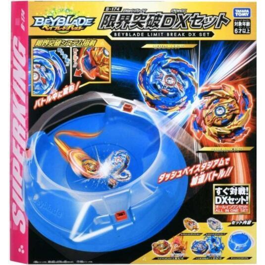 【小青蛙】TAKARA 戰鬥陀螺 BURST #174 超王激鬥組DX (含戰鬥盤及2個陀螺2個發射器) 原價2200