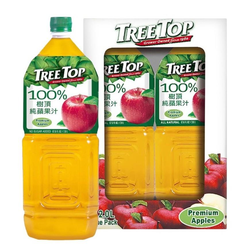 好市多代購-tree top樹頂蘋果汁每瓶2公升-有效日2022