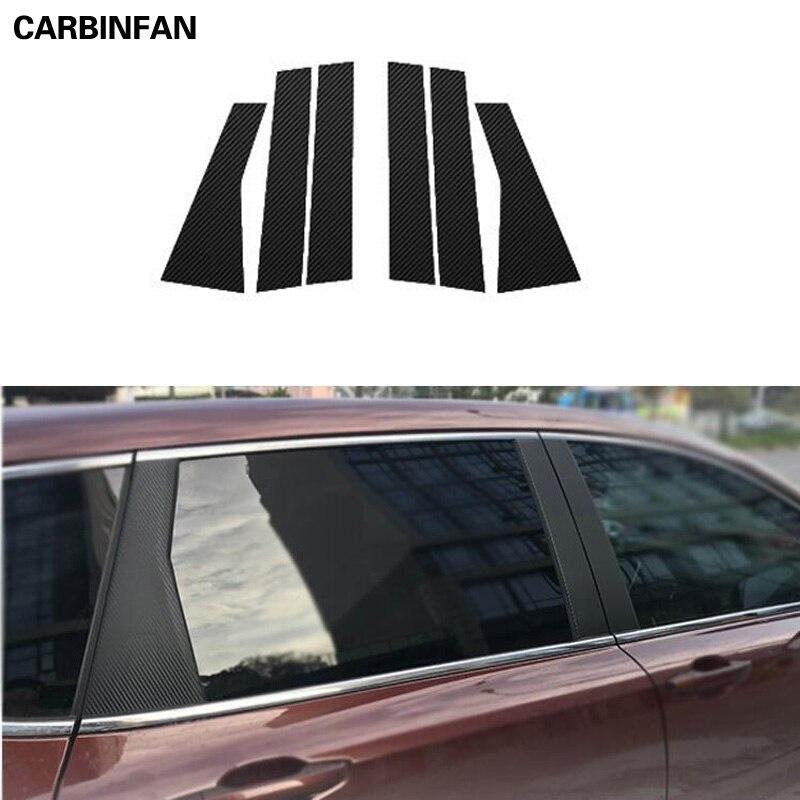 【歡樂配件城】CRV5 CRV5.5 專用 車窗中柱貼 中柱亮面 PC中柱面板貼 碳纖 HONDA CRV 5代 5.5