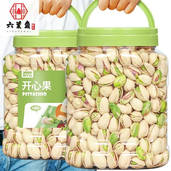 【精選】新貨特大顆粒開心果500g罐裝無漂白整箱 堅果散裝乾果零食