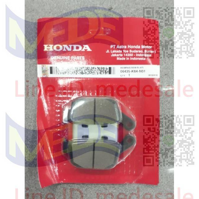 ~MEDE~ HONDA CBR250RR 後來令 後煞車皮 剎車皮 來令片 後碟盤 後煞 06435-K64-N01