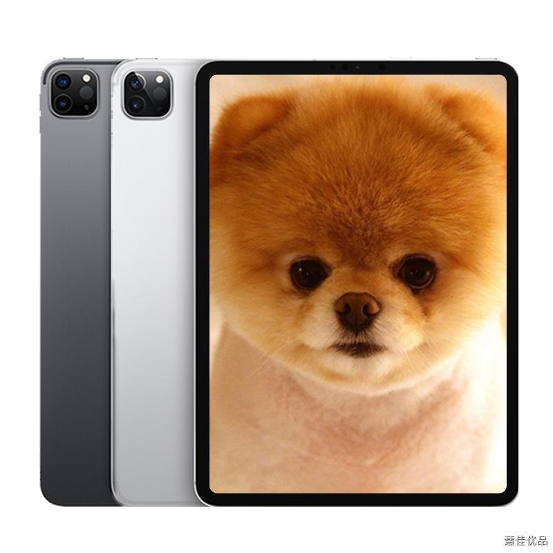 ☎二手蘋果iPad2018/2017款Pro10.5/9.7/11/12.9寸一二三代平板電腦