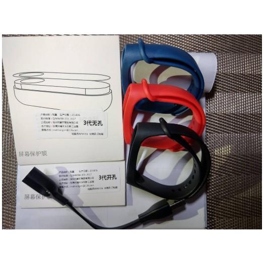 ((頑皮猴幸福小店)) 小米 手環3 手環4 配件 充電器 腕帶 保護貼