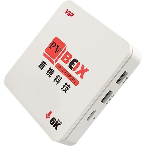 ☆~柑仔店~☆ 普視電視盒 機上盒 智能盒子 2G/32G 藍芽 語音 遙控器 PVBOX 純淨版 台灣公司貨