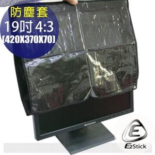 【特價品】 LCD液晶螢幕防塵套 19吋 4:3 黑色不織布 PVC半透明材質/ 防水防塵 99元 臺北市
