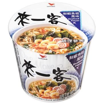 【預購】 來一客 鮮蝦魚板風味杯 (63g) 統一 泡麵 杯麵 鮮蝦魚板