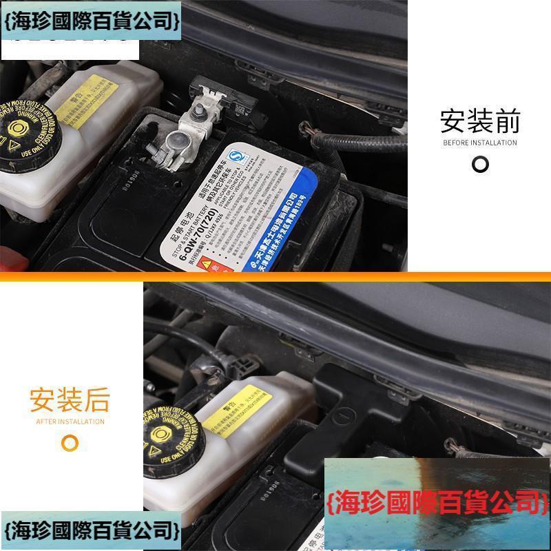 {海珍國際}NISSAN~專用于12-192021款14代新Sentra 經典電瓶負極保護蓋阻燃防塵防銹罩