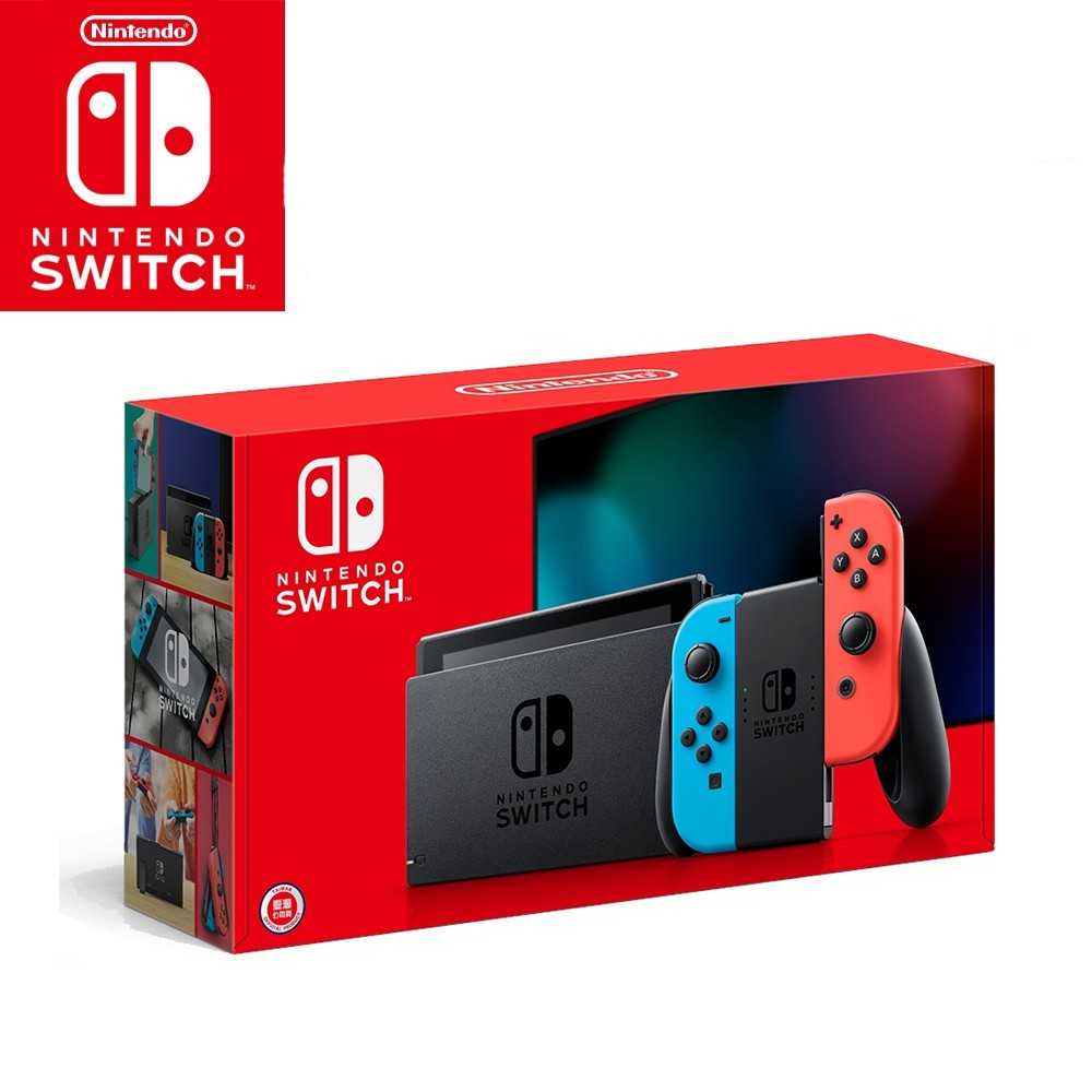 Switch 任天堂 電力加強版 紅藍主機 台灣公司貨