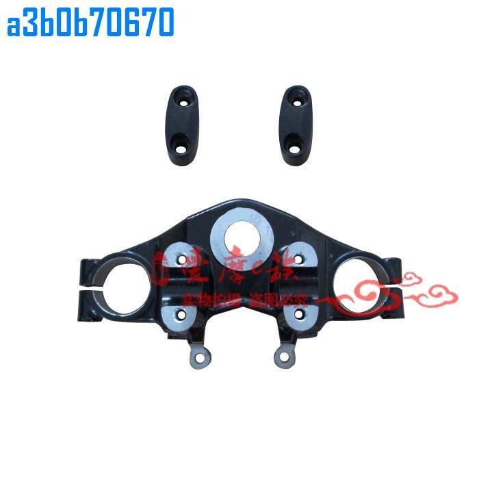 【童樂小優品】電摩x戰警配件 x戰警電動車 x戰警摩托車配件上聯板
