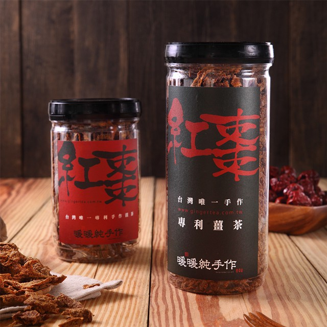 【暖暖純手作】 黑糖紅棗薑茶 320g 罐裝(3罐組) iCarry