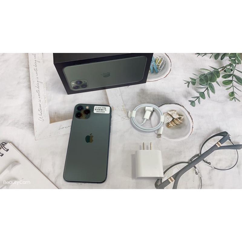 二手機 iPhone 11 pro 64 夜幕綠 5.8吋 三鏡頭 11pro 256gb